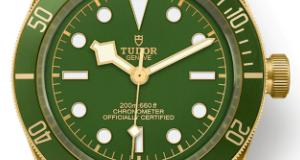 Recensione Tudor Black Bay FIFTY-EIGHT 18K 2021